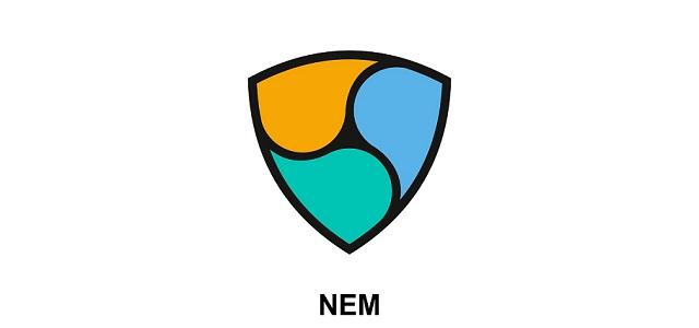 ネム(NEM/XEM)