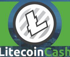 ライトコインキャッシュ仮想通貨