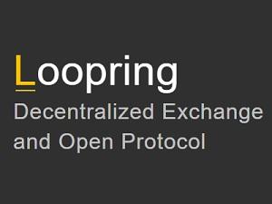 Loopring (ループリング) 仮想通貨