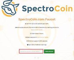 SpectroCoin.com Faucet スペクトロコイン