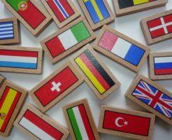 トルコリラ円スワップ生活-ヨーロッパ欧州連合