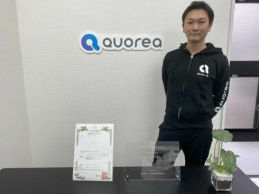 QUOREA公式取材【月利+40%】AIロボット自動売買