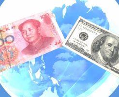 トルコリラ/メキシコペソ円FXブログ-アメリカと中国