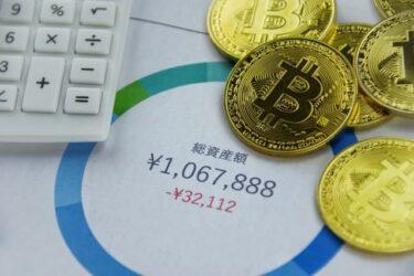 QUOREA(クオレア)BTCは簡単&登録無料の仮想通貨自動売買